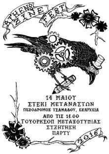azf_2016-poster-jnegri