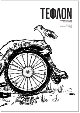 Cover20-dt