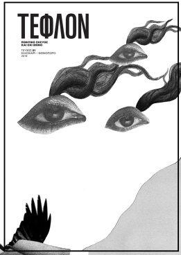 21teflon COVER_blog